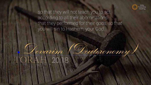 10 commandments 603 mitzvot # 12