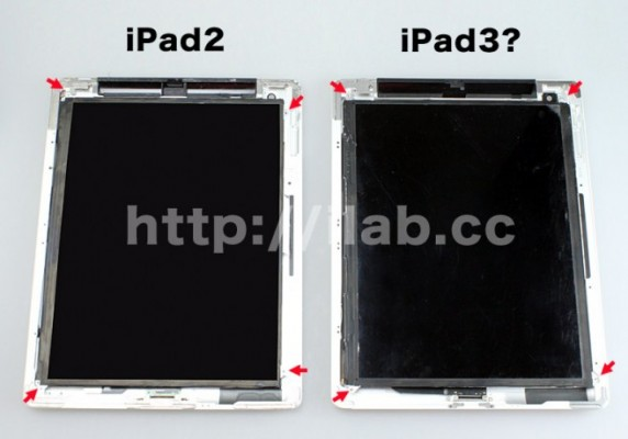 ipad-3-lcd-screw-points-by-ilab-001-572×400