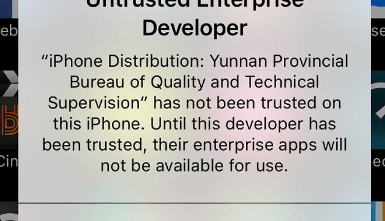 untrusted-enterprise-developer