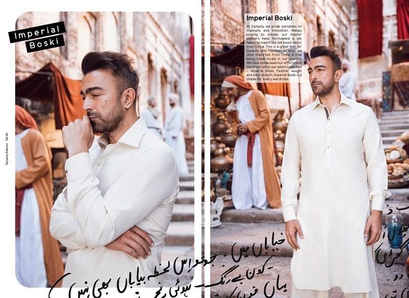 Stylish Dynasty unstitched Gents Wear Shalwar Kameez Collection For Yr 2019
