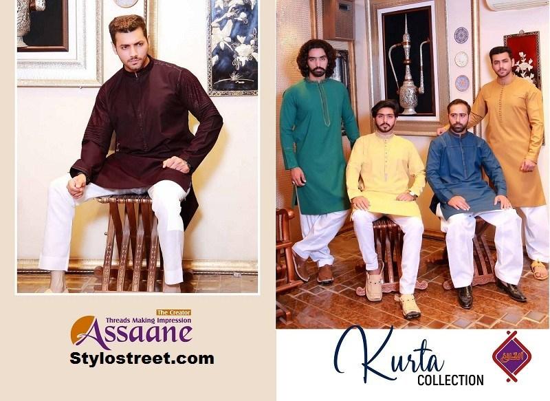 Stylish Gents Wear Eid Kurta Shalwar Collection For Yr 2019 By Assaani Brand