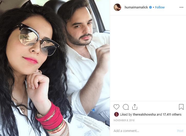Humaima Malick Might have Gotten Married Secretly