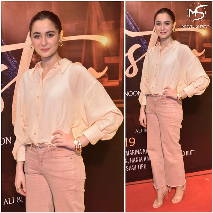 Pakistani Celebrities Spotted at the Trailer Launch of Film Super Star