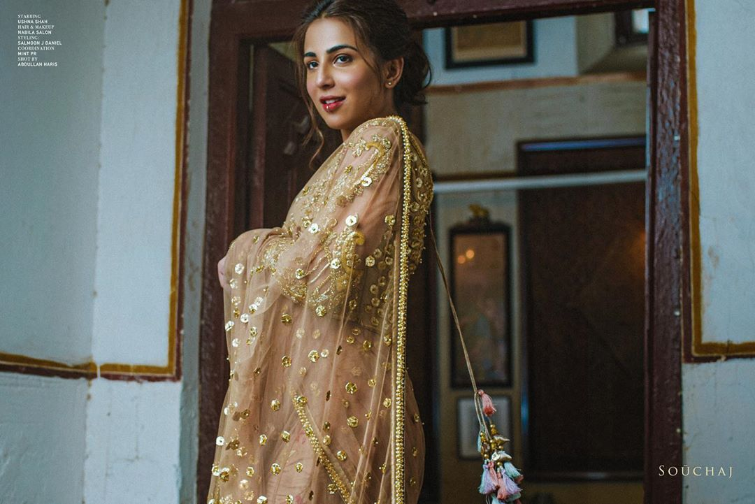 Actress Ushna Shah Awesome Looks in New PhotoShoot