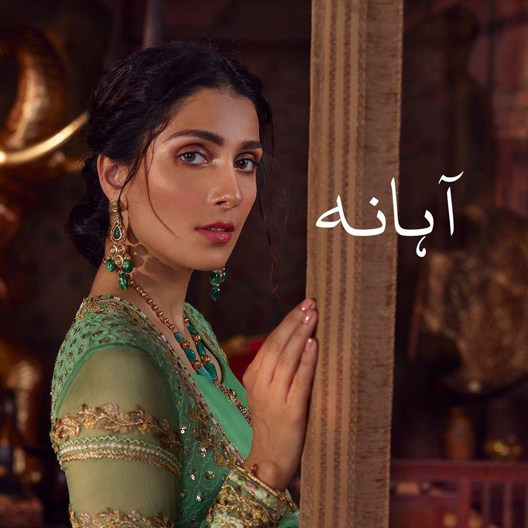 Ayeza Khan Looking Beautiful in New Photoshoot