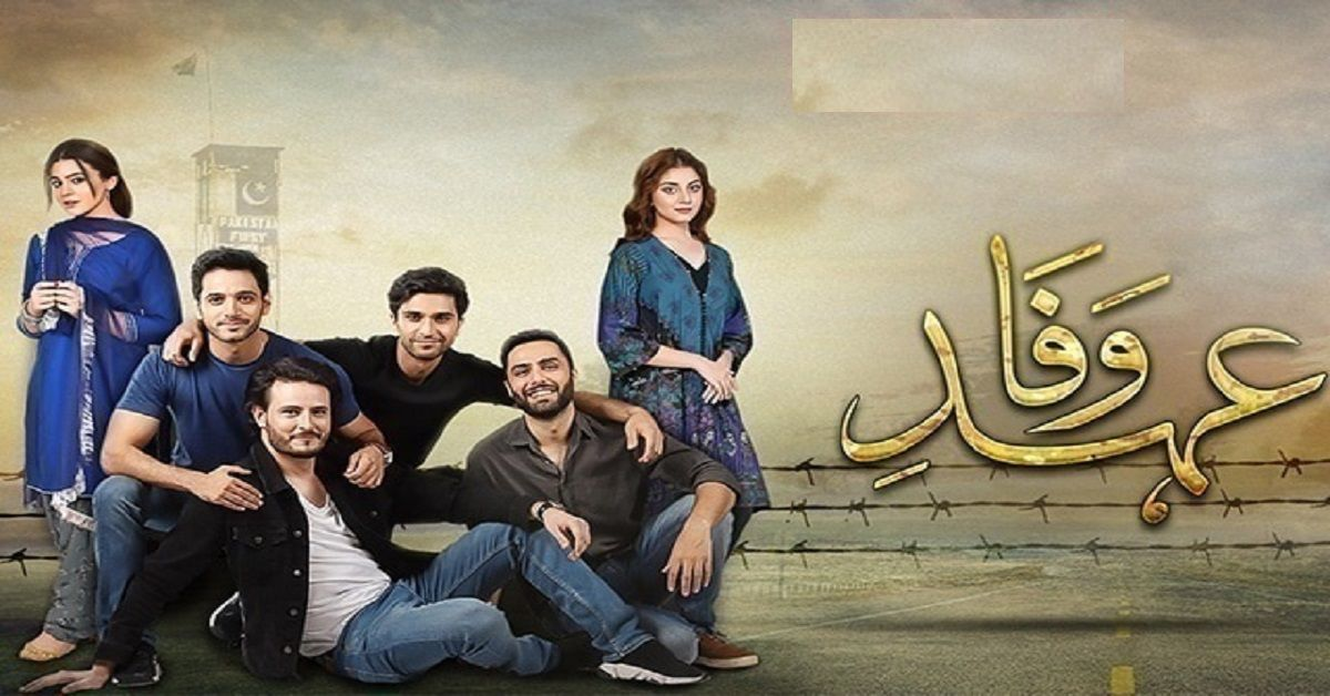 Pictures From Last Episode Of Ehd E Wafa Going Viral