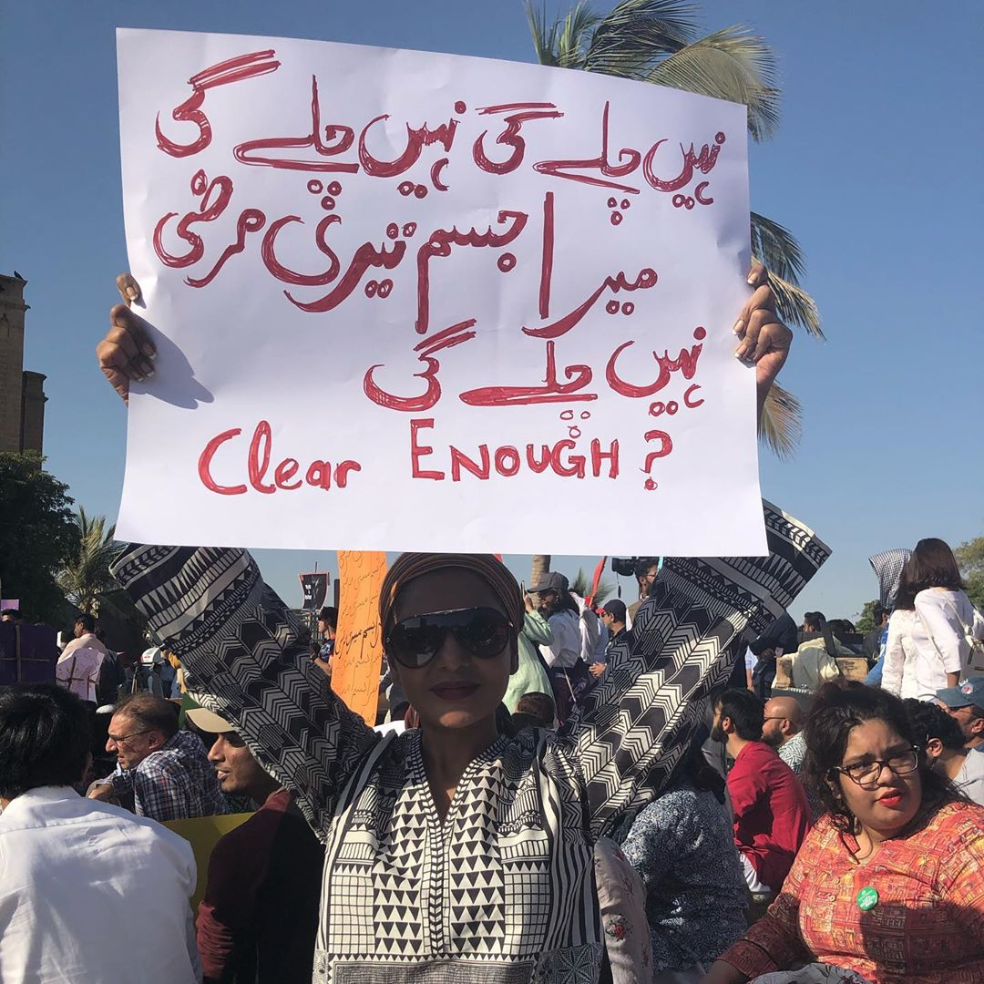 Powerful Posters From Aurat March 2020