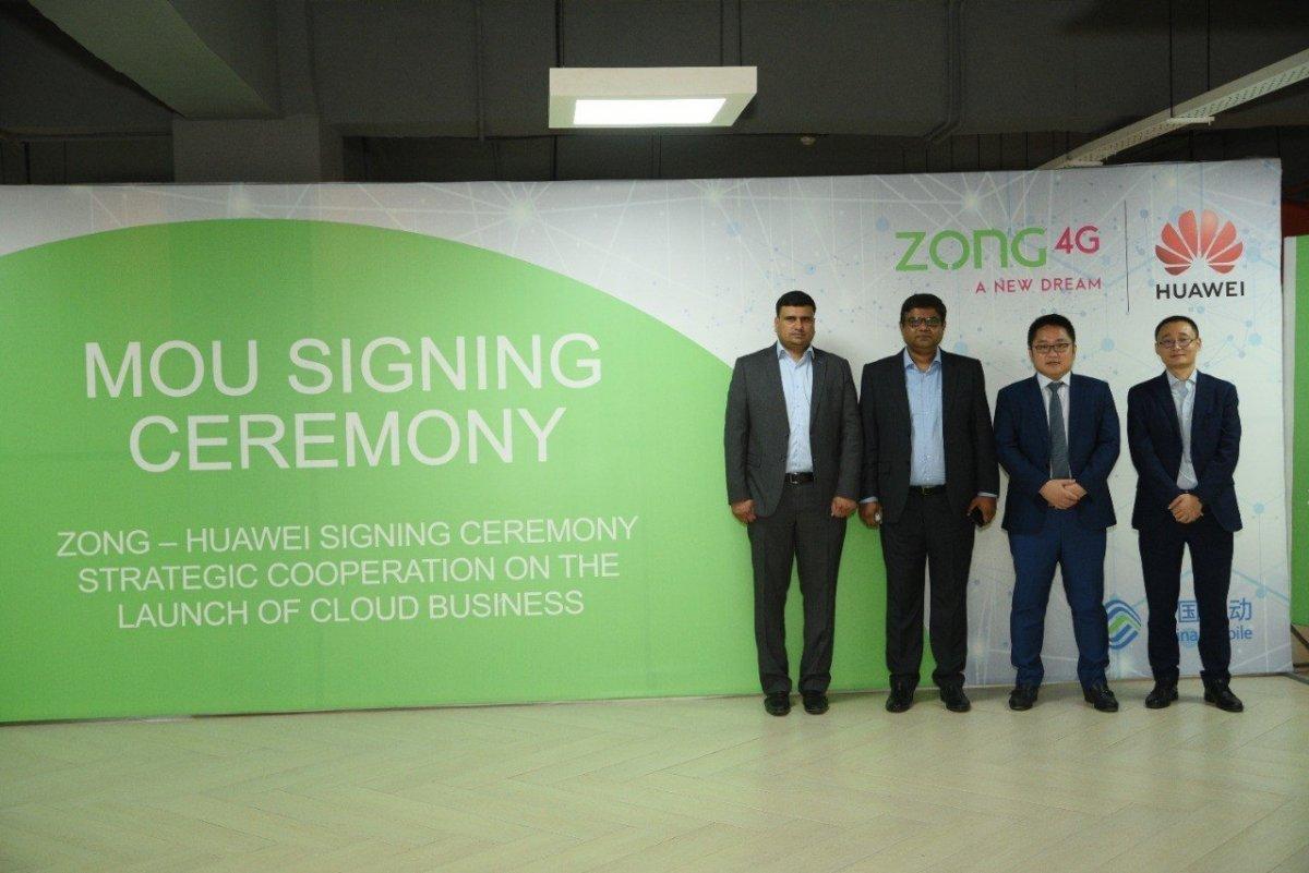 Huawei Public Cloud Aids CMPak Make Next-Generation Digital Solutions in Pakistan