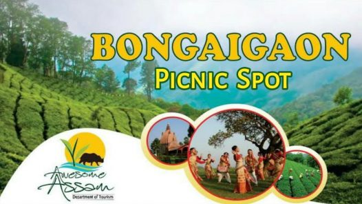 Bongaigaon Tourism