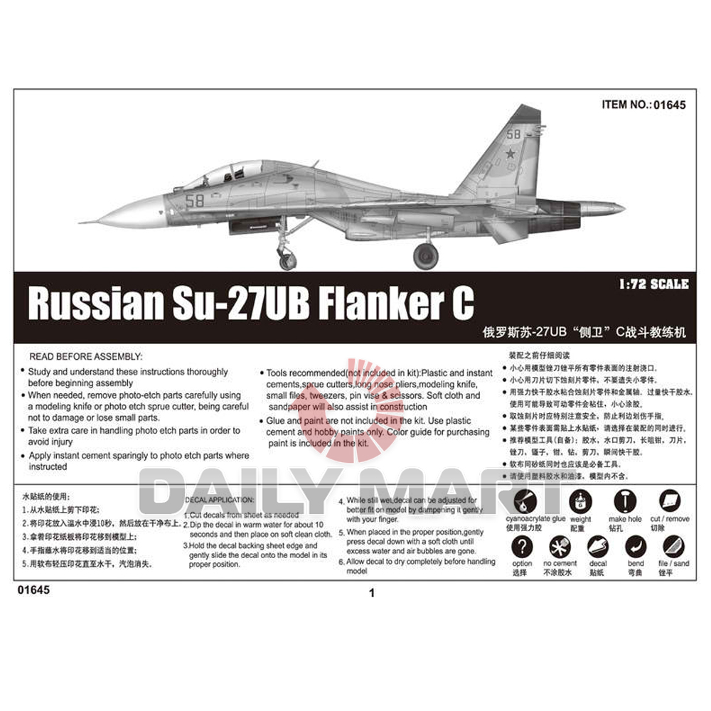 Trumpeter 1/72 01645 Russian Su-27UB Flanker C Model Kit