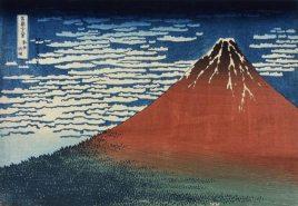 Sumida-Hokusai-Museum_Fuji-Rosso