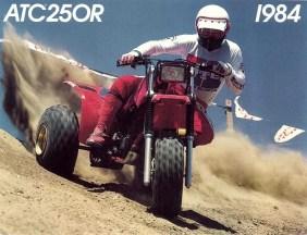 Honda 3 wheeler 1984