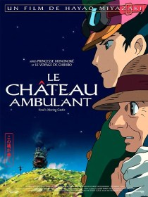 Le Chateau Ambulant - Affiche