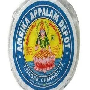 Ambika Appalam No 6 100Gm