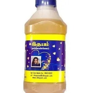 Idhayam Oil Sesame 200 Ml Bottle