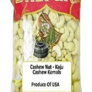Cashew Nut Broken 50Grams