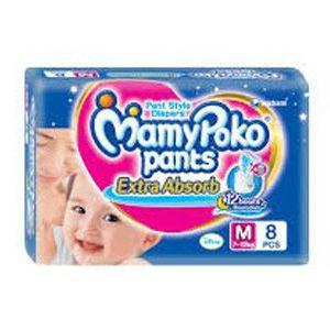 Mamy Poko Pants Kids, For Girls 15-25 kg, 10 pcs