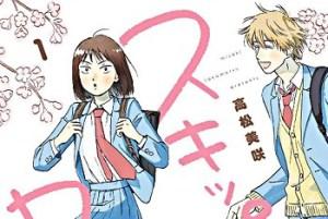 Skip-to-Loafer-Kodansha-Manga-Awards-2020