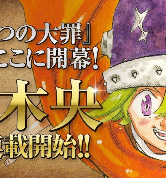 Four Knights of Apocalypse: il manga è disponibile su Crunchyroll