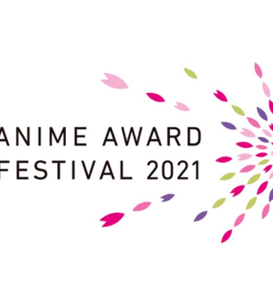 Tokyo-Anime-Award