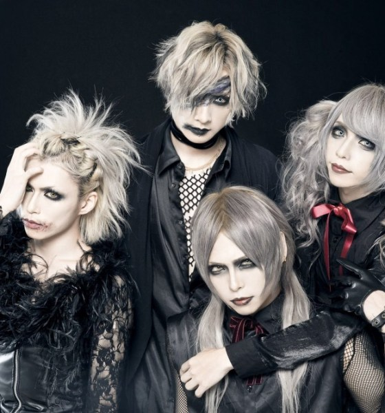 Morrigan gruppo visual kei Giappone