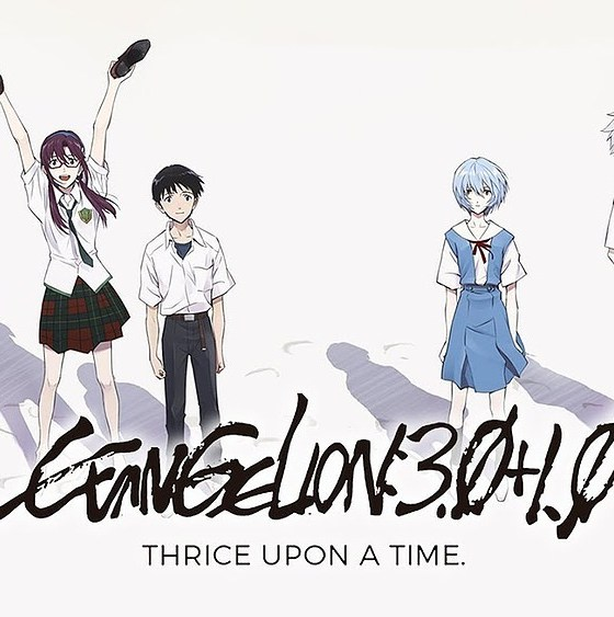 Evangelion 3.0 + 1.0 - prime video