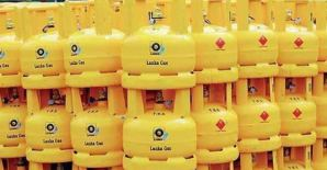 Laugfs Gas prices UP | Daily News