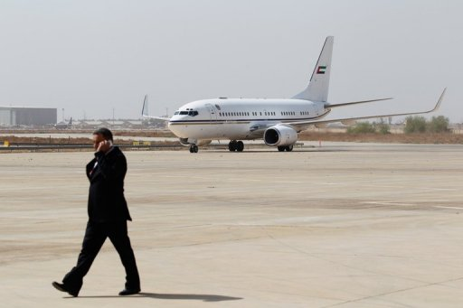 Egypt Air to begin flights to Toronto this month (file photo) (AFP/File, Mohammed Ameen)