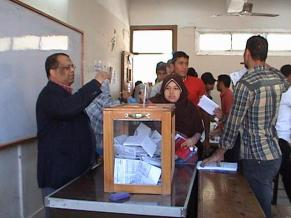 """A group of student movements for opposition parties launched an elections list entitled """"Sout Al-Talaba"""" (the students' voice). (Photo Courtesy of Media Centre in Minya University Official Facebook Fan Page)"""