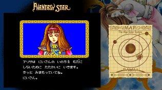 phantasy-star-1