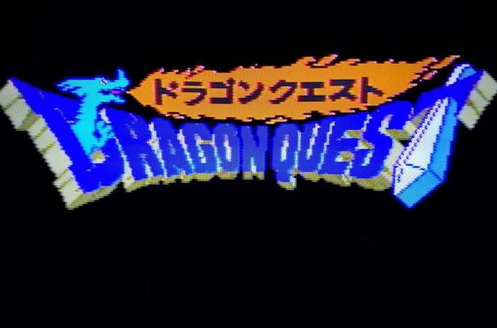 Dragon Quest Retro logo