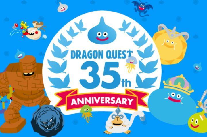 Dragon Quest 35th Anniversary logo