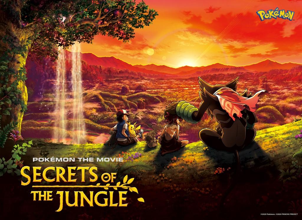 Pokémon the movie secrets of the jungle keyart