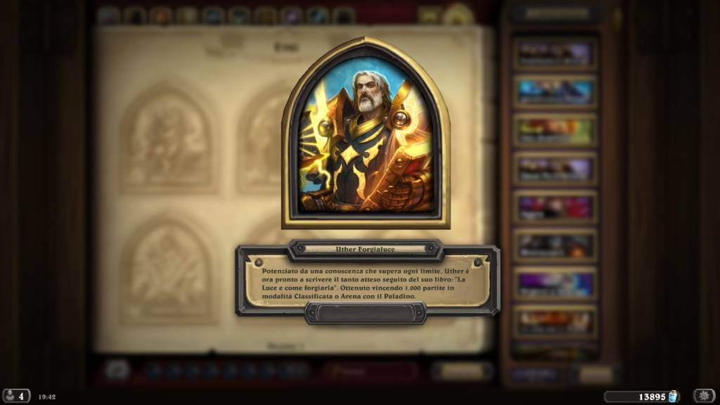 uther 1000