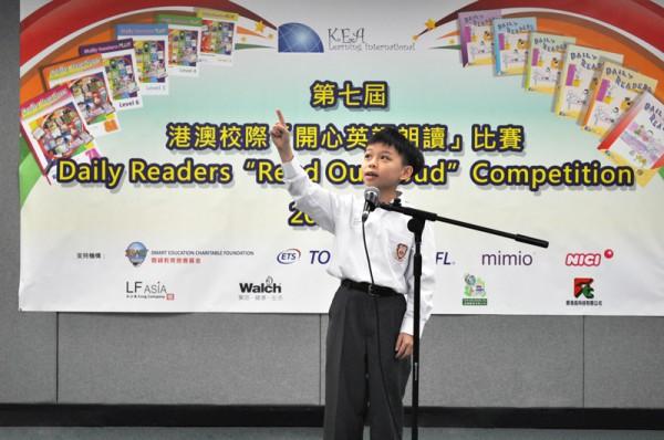 第七屆2012-2013港澳校際「開心英語朗讀」比賽總決賽入圍名單   Daily Readers