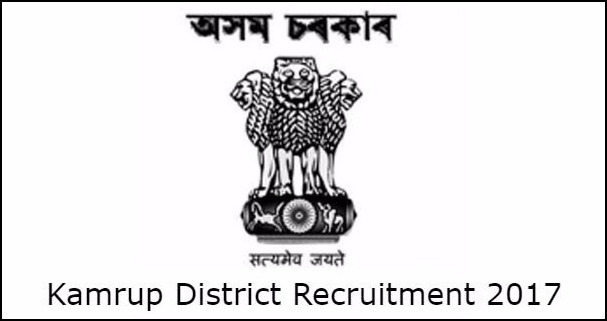 Kamrup District Recruitment 2020, Apply Online for 75