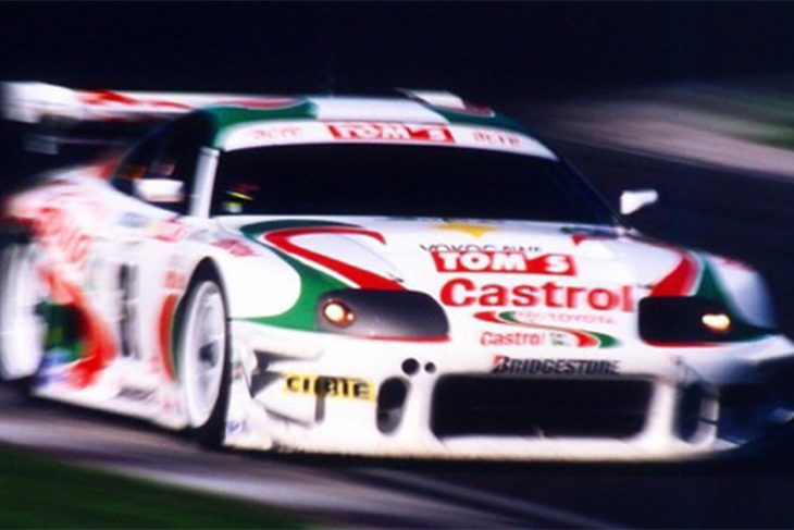 The Legend Of The Castrol Toms Supra Dailysportscarcom