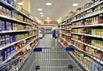 How To Start A Supermarket In Nigeria