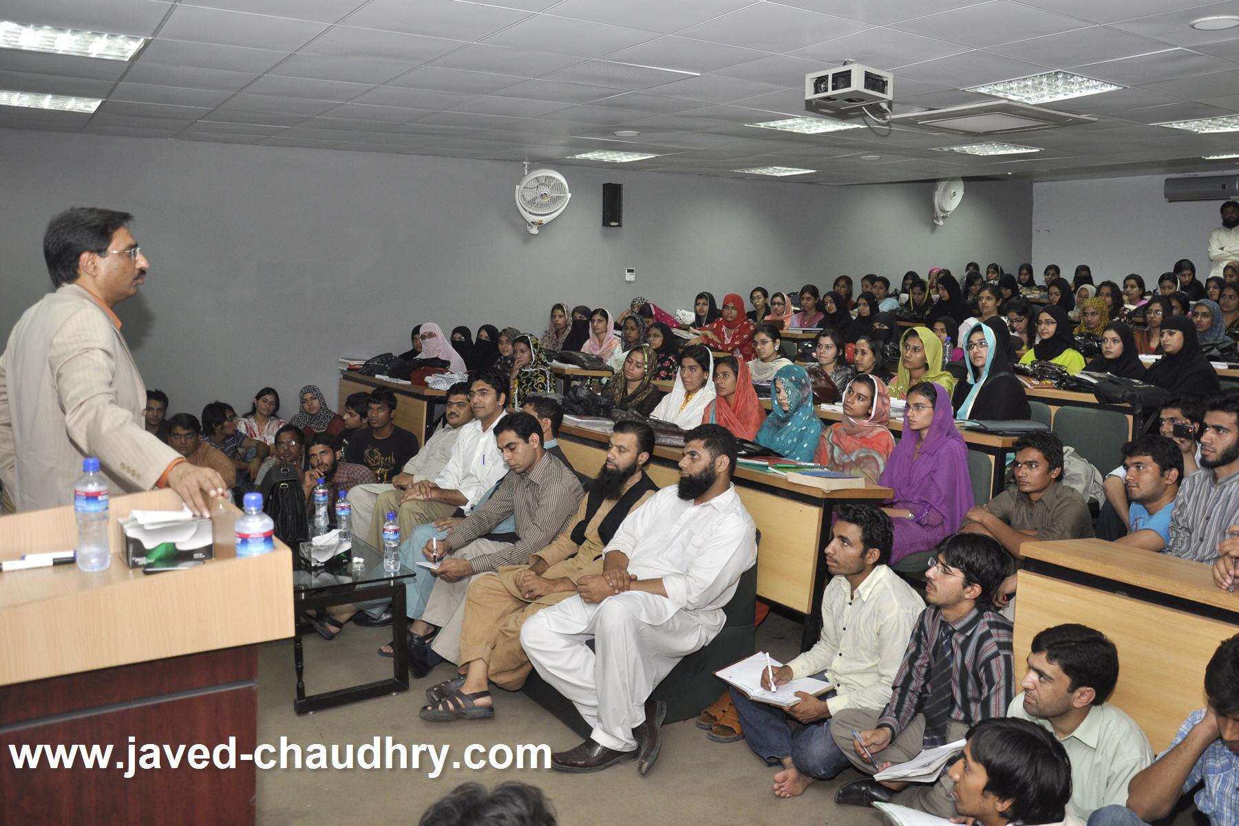 Javed Chaudhry Columns Pdf