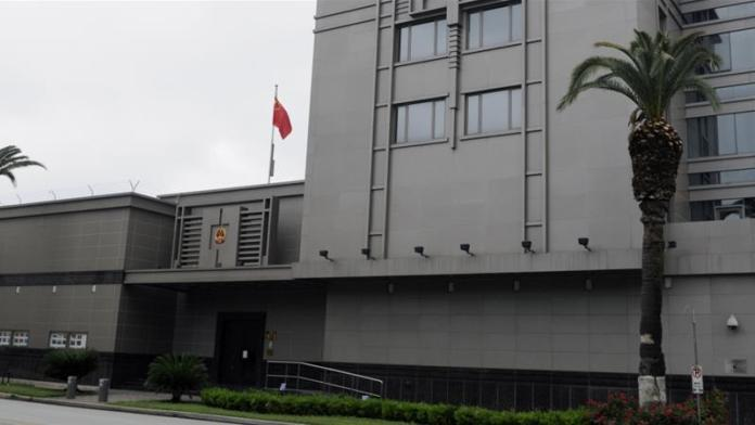 US ordered to close Chinese consulate in Houston