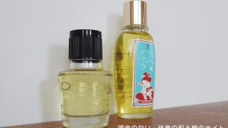 椿油で頭皮ケア「頭皮パック」のやり方とやってみた効果