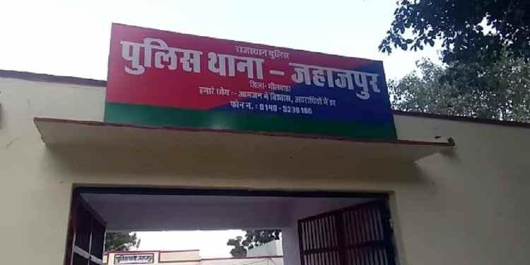 Jahazpur thana
