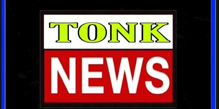 tonk news