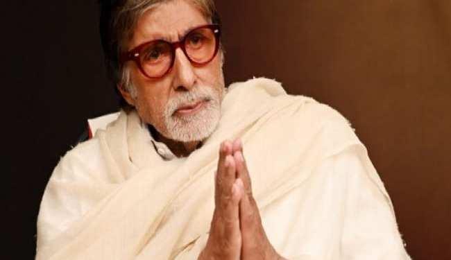 कमला पसंद एड से अमिताभ ने वापस लिया नामAmitabh Withdraws Name From Kamala  Pasand Adकमला पसंद एड से अमिताभ ने वापस लिया नाम - Dainik Reporters