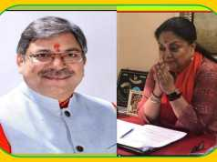 vasundhara -satish
