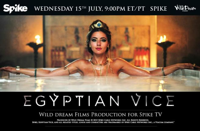 Wild Dream Films Egyptian Vice TX Card - Entrevista a la Modelo Leela Tikadar