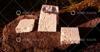 Γίδινο Τυρί – Όταν κάνουμε μποϋκοτάζ στον εαυτό μας
