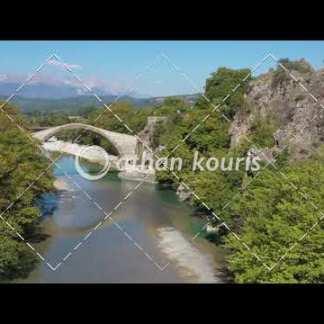 αγορά πλάνα βίντεο on line Πέτρινο γεφύρι Κόνιτσας διάρκειας 15 sec V-1022