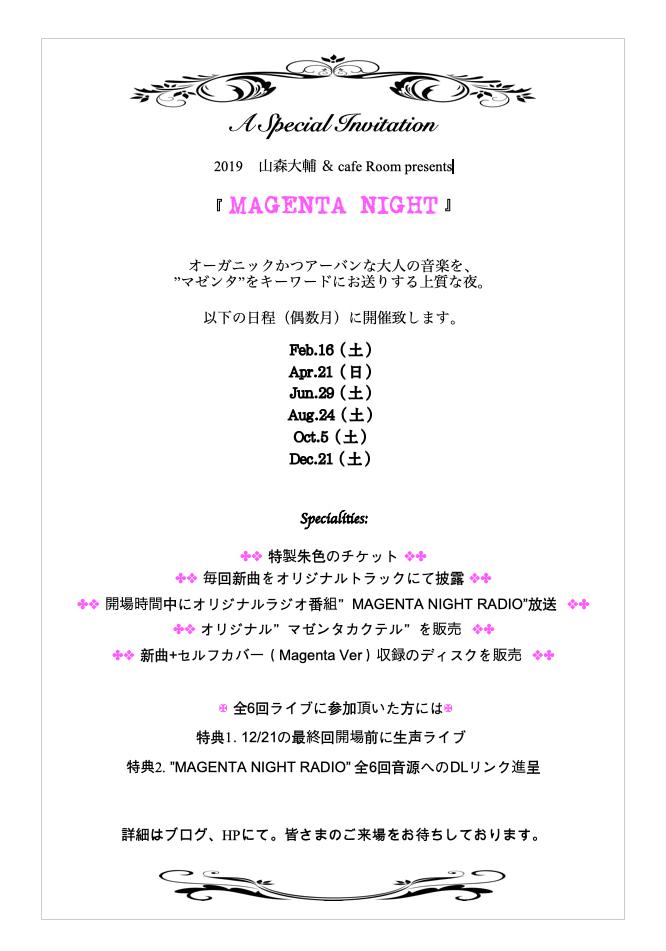 スクリーンショット 2019-08-17 10.13.27