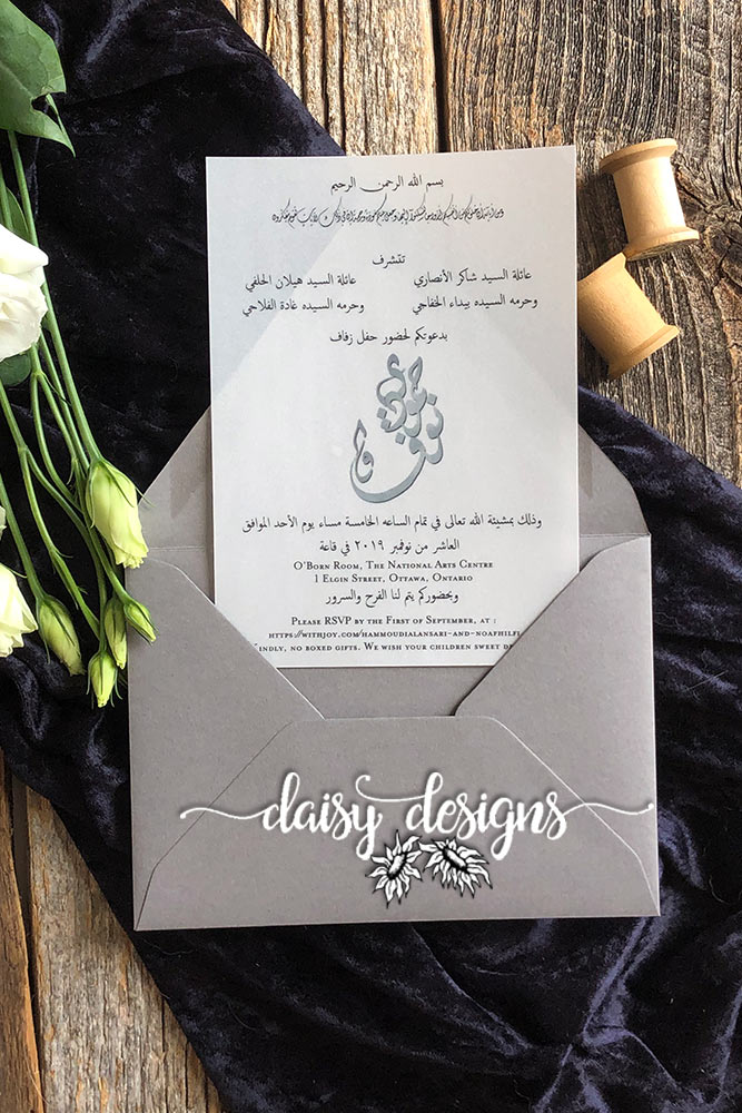Traditional Arabic invite and envelope
